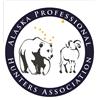 Alaska Professional Hunters Association Banquet Auction 2017