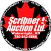 Winter 2019 Gun & Sportsman Auction - Dec 7th 2019
