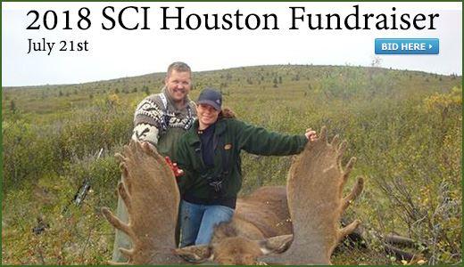 2018 SCI Houston Fundraiser