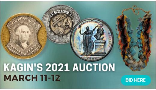 KAGIN'S 2021 AUCTION