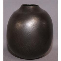 NAMBE POTTERY JAR