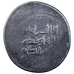 HADHABANI KURD: Jastan b. Rabib al-Dawla, 1060-1061, BI dirham (5.56g), NM, ND
