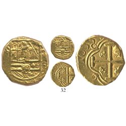Bogota, Colombia, cob 2 escudos, 1655( R), rare, plate coin in The Practical Book of Cobs (4th ed).
