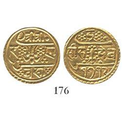 Nepal (Shah Dynasty), 1/2 mohar, Rana Bahadur, SE1712 (1790).