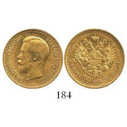 Russia, 7 roubles 50 kopecks, Nicholas II, 1897-AG.