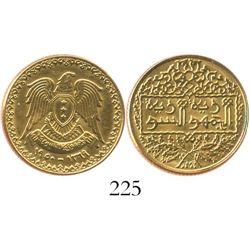 Syria, 1 pound, AH1369 (1950).
