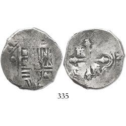 Mexico City, Mexico, cob 4 reales, (16)41(P).