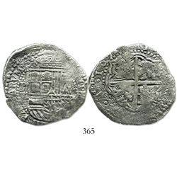 Potosi, Bolivia, cob 8 reales, 165(1)E, no countermark (rare).