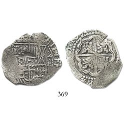 Potosi, Bolivia, cob 4 reales, 1651E, crowned-PH countermark on shield, very rare.