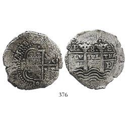 Potosi, Bolivia, cob 8 reales, 1653E, .PH. at top, 4-digit date below cross.