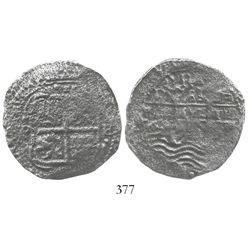 Potosi, Bolivia, cob 8 reales, 1653E, .PH. at top.