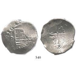 Mexico City, Mexico, cob 8 reales, 1632(D), rare.