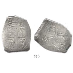 Mexico City, Mexico, cob 8 reales, Philip IV or Charles II, assayer not visible (1660s).