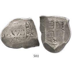 Mexico City, Mexico, cob 8 reales, Philip V, assayer J (style of 1716-24).