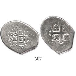 Mexico City, Mexico, cob 4 reales, 1730R, ex-Pullin collection.
