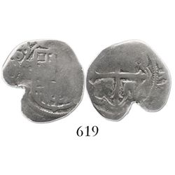 Mexico City, Mexico, cob 1 real, 1608/7F.