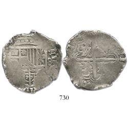 Potosi, Bolivia, cob 8 reales, 1646, assayer not visible, rare.