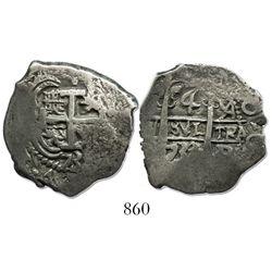 Potosi, Bolivia, cob 4 reales, 1733/2YA, very rare.