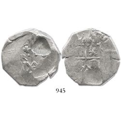 """Seville, Spain, cob 8 reales, Charles II, """"Maria"""" type (1686-99), assayer not visible."""