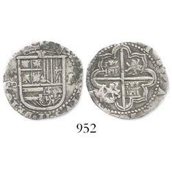 Seville, Spain, cob 1 real, Philip II, assayer Gothic D below mintmark to left.