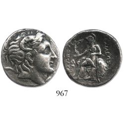 KINGS of THRACE. Lysimachos. 305-281 BC. Fourrée tetradrachm. Imitation of Lampsacus mint. Copper co