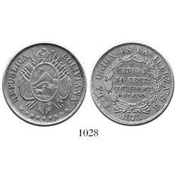 """Bolivia, 50 centavos, 1873FE, """"12 Gms 500 Mms"""" error, rare."""