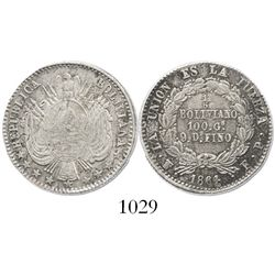 Potosi, Bolivia, 1/5 boliviano, 1864FP.