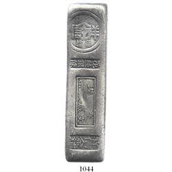 Hong Kong (Xianggang Yintao), China, Xiangxin Gold Shop, silver 2 taels bar (1930s-1941).