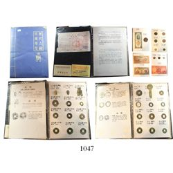 Representative collection of Chinese bronze coins and paper money in original folder with merchant b