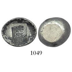 "China, Shaanxi Caoding, provincial ""trough ingot"" (local tax ingot), 5-1/2 taels (late 1800s)."