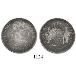 El Salvador, 2 reales, arms countermark (Type V, 1868) on a Mexico City, Mexico, bust 2 reales of Ch