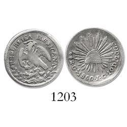 Guadalajara, Mexico, 1/2 real, 1850/49JG.