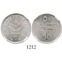 Palestine, 50 mils, 1933, encapsulated NGC AU 58.