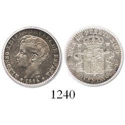 Puerto Rico, 10 centavos, 1896-PGV, encapsulated ICG AU53.