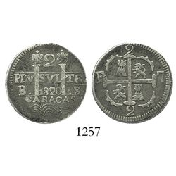 "Caracas, Venezuela, 2 reales, 1820, castle at upper-left, ""B.-.S"" (rare variety, unlisted in KM)."
