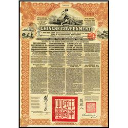Chinese Government 5% Reorganization Gold Loan of 1913, 20 Pounds.