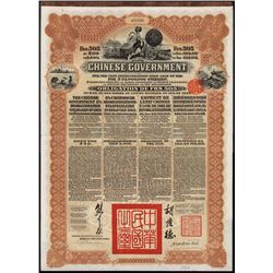 Chinese Government 5% Reorganization Gold Loan of 1913 Quartet.