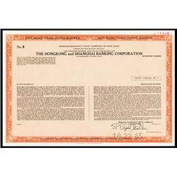 HongKong & Shanghai Banking Corp, Specimen American Depositary Receipt.