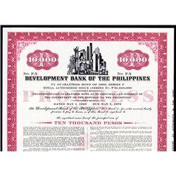 Development Bank of the Philippines Specimen bond.