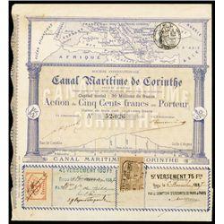 Canal Maritime De Corinthe Stock Certificate.