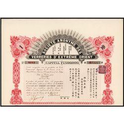 Societe Anonyme Des Verreries D'Extreme Orient (Glass Manufacturer) Stock Certificate.