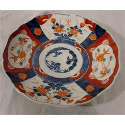 "Imari Scalloped Rim Footed Plate 8.5"" Diameter"
