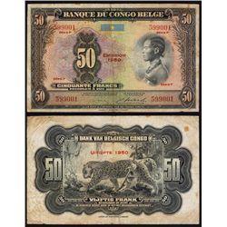 Banque Centrale Du Congo Belge 1950 Issue Banknote.