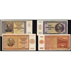 Banque Nationale De Bulgarie, 1942 Issue Banknote Pair.