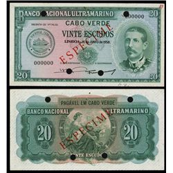 Banco Nacional Ultramarino, Cabo Verde, 1958 Issue Specimen Banknote.
