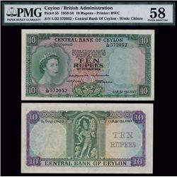 Central Bank of Ceylon, 1953-54 Issue Banknote.