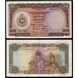 Central Bank of Ceylon, 1956 Issue Banknote.