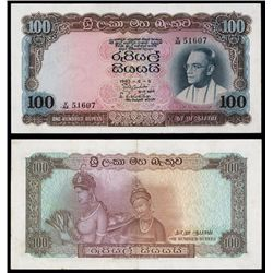 Central Bank of Ceylon, 1963 Issue Banknote.