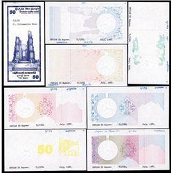 Central Bank of Ceylon Progress Proof Set of 8.