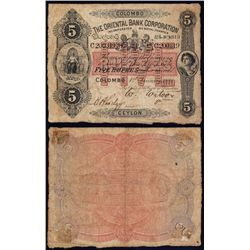 Oriental Bank Corporation, 1881 Colombo Issue Banknote.